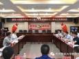 我院与台江县人民医院签订对口帮扶和医疗联合体协议