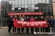 院工会组织乒乓球协会参加2019年贵州省直学校(附院)教职工乒乓球比赛