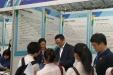 我院李海洋院长出席第七届中国贵州人才博览会