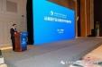 院长李海洋教授出席第十届中国医院院长大会并做专题演讲