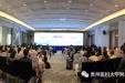 """喜讯:我院被中国心血管健康联盟等单位联合授予为""""心血管病专科护理及技术培训基地"""""""