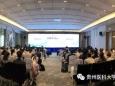 """喜訊:我院被中國心血管健康聯盟等單位聯合授予為""""心血管病專科護理及技術培訓基地"""""""
