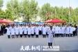 贵医附院24名医生送医送药下乡,把群众的需求贯穿主题教育