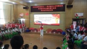 贵州医科大学附属医院走进校园开展急救技能培训