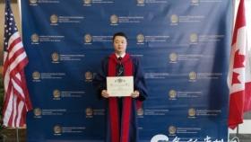 贵州首位FACS!贵医附院左石教授当选美国外科学院院士
