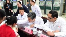 上海仁济医院与我院联合开展儿童肝移植义诊并指导我院完成第一例儿童肝移植手术