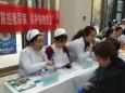 貴醫附院舉辦糖尿病義診活動