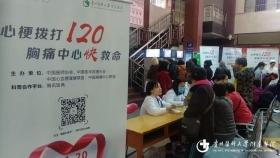 中国心梗救治日:急性心梗年轻化趋势明显 专家教你救命