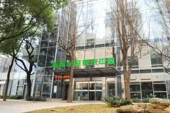 临床医学研究中心