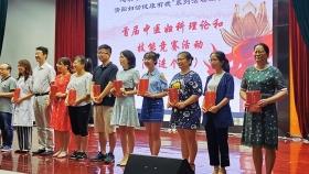 秦阳医生获贵阳市首届妇科知识竞赛获一等奖