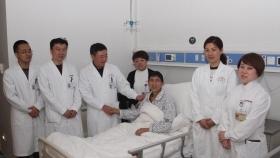 科主任与患者合作
