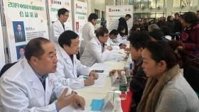 均衡营养 注意保湿 远离老年皮肤瘙痒 贵医附院举行中国老年皮肤病义诊公益活动