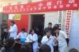 """""""视觉第一,中国行动""""-贵州省卫生厅在贞丰县开展沙眼基线评估"""