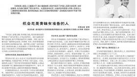 中国护理的未来因你们而精彩