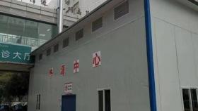 我院建成临时供暖中心 把暖冬送给患者