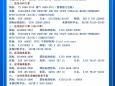 贵州医科大学附属医院接受社会捐赠公告