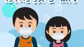 家长注意!疫情当前,这8件事千万别对孩子做!