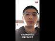 戰疫一線Vlog | 貴州援鄂醫療隊員龐宇:我們住得很好,請放