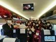 国家紧急医学救援队(贵州)42名队员 出征武汉方舱医院