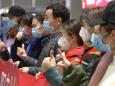 動靜V觀丨貴州第四批醫療隊增援湖北!