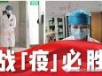 貴醫附院:一群在疫情中逆行的90后