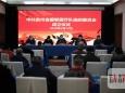 贵州省援鄂医疗队临时党委成立