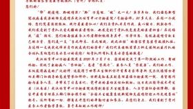 武漢體育中心方艙醫院勝利休艙,醫療隊互贈感謝信