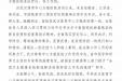 """设立于我院的国家紧急医学救援队(贵州)队员被授予""""党员先锋""""和""""先进标兵""""称号"""