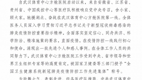 """設立于我院的國家緊急醫學救援隊(貴州)隊員被授予""""黨員先鋒""""和""""先進標兵""""稱號"""