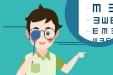 宅家上网课 眼睛如何保护?贵医附院眼科专家的建议来啦