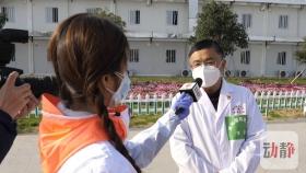 即將清零!鄂州雷山醫院剩余患者有望下周全部出院