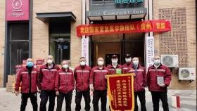 """今天,贵州这42个人收到了一面锦旗,这背后是一份沉甸甸的战""""疫""""担当"""