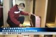 欢迎回家!今天起,贵州省援鄂医疗队将陆续返乡