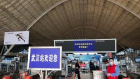 国家紧急医学救援队(贵州)队员即将登上高铁返程