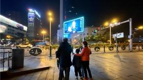 """""""看!媽媽在大屏上""""今晚在筑城廣場上,有兩家人驕傲駐足"""