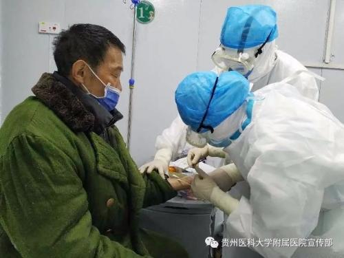 """鏖战40天,鄂州雷山医院迎来患者""""清零"""""""