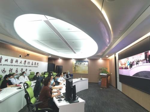 我院与援助鄂州医疗队召开远程视频会议