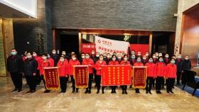 设立于我院的国家紧急医学救援队(贵州)42名队员解除医学隔离回家