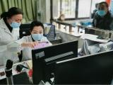 我院开通省医保慢性病种、规定病种办证业务