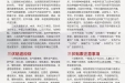 """我院金沙com2020年冬病夏治""""三伏贴"""""""