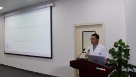 臨床檢驗中心舉行《醫療機構新型冠狀病毒核酸檢測工作手冊(試行)》培訓會