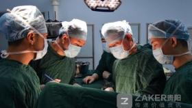 """""""移形換影""""將腎換個位置 貴州首例自體腎移植手術成功完成"""