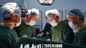 貴州首例!貴醫附院為23歲高血壓患者實施自體腎移植手術