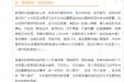 我院感染科穆茂博士获中华中医药学会通报表扬