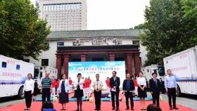 我院承办2020年度贵州省9·12世界急救日宣传暨急救知识科普活动