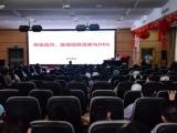 北京中日友好医院医务处焦建军处长应邀来院讲学