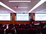 浙江中医药大学李范珠教授来院作国家自然科学基金项目申报实务讲座