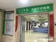 贵医附院全省率先施行小儿外科日间手术,3年开展近3千例