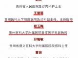"""喜报:我院专家荣获""""一线女医务人员抗击新冠肺炎疫情全国三八红旗手""""称号"""