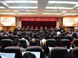 我院召开第三届职工代表大会第四次会议暨第五届工会会员代表大会第三次全体会议